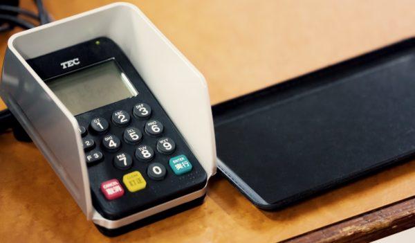 キッザニアのチケットをコンビニで買う方法!安く買う方法
