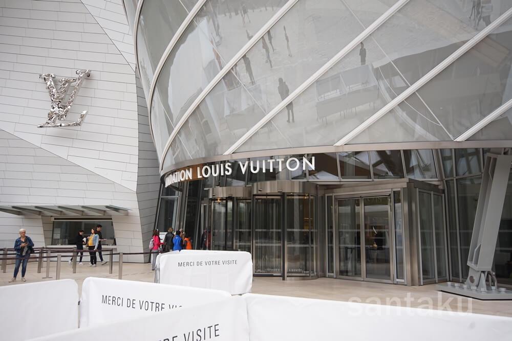 ルイヴィトン財団美術館限定グッズがパリのお土産に大人気 そして値段は?