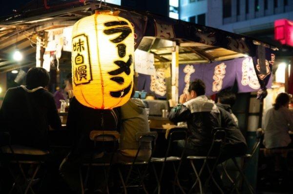 GO TOキャンペーン福岡県国内旅行