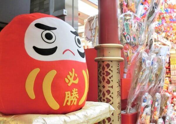 ジャニーズが初詣する神奈川の神社