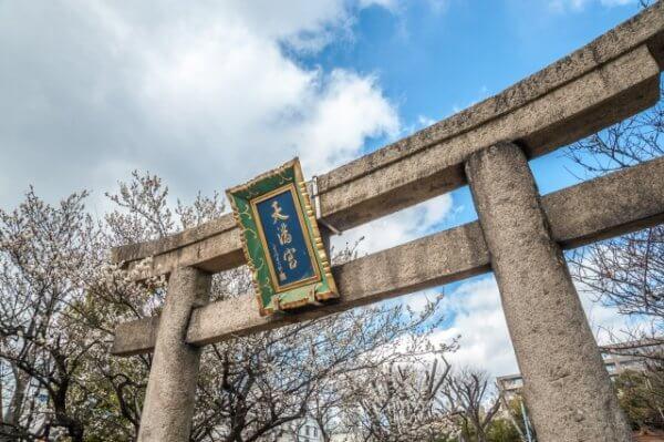 静岡の初詣で学業の神様