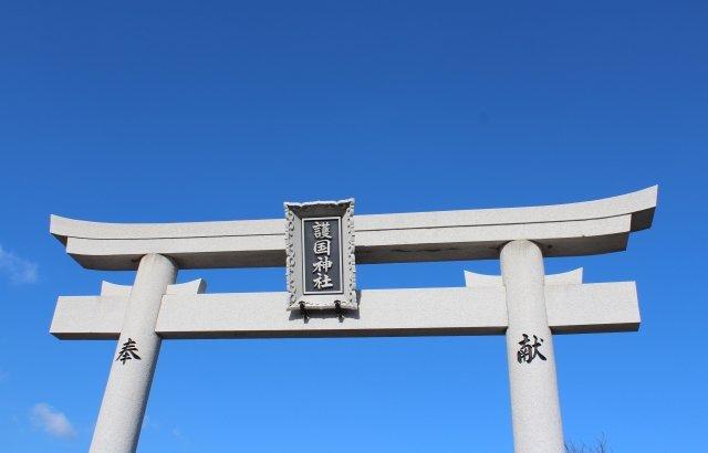 静岡の護国神社で初詣!混雑時間や駐車場など徹底解説