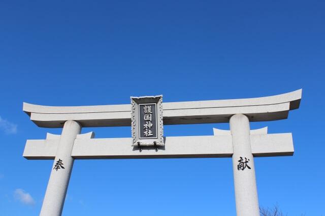 静岡の護国神社で初詣!混雑時間や駐車場